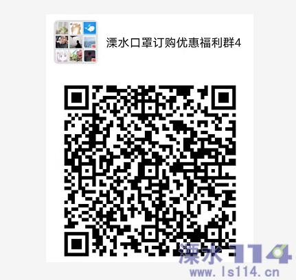 微信截图_20210729083551.png