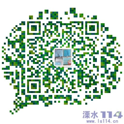 微信图片_20210803140257.jpg