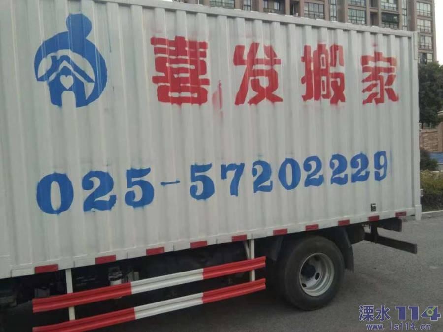 085621xeg22n90cc1n3man.jpg.thumb.jpg